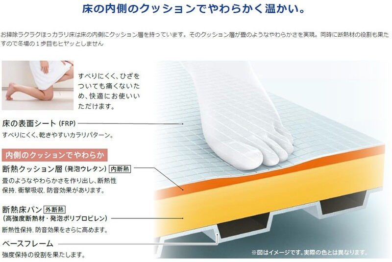 BathColumn0115_02.jpg