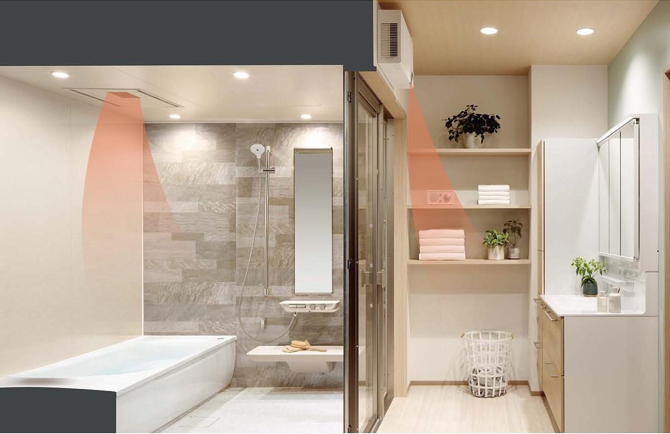 bathAircon.jpg