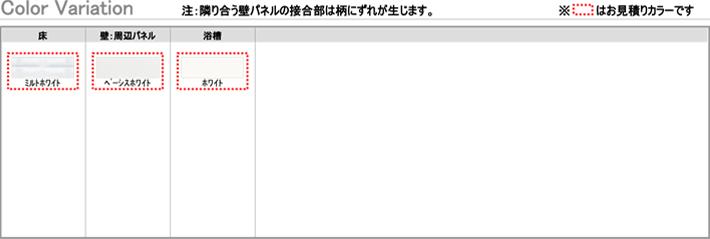 WH基本2T.jpg