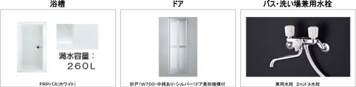 WH基本4T1116.jpg
