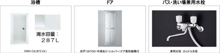 WH基本4T1216.jpg
